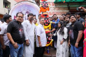 Khuti Puja 2018