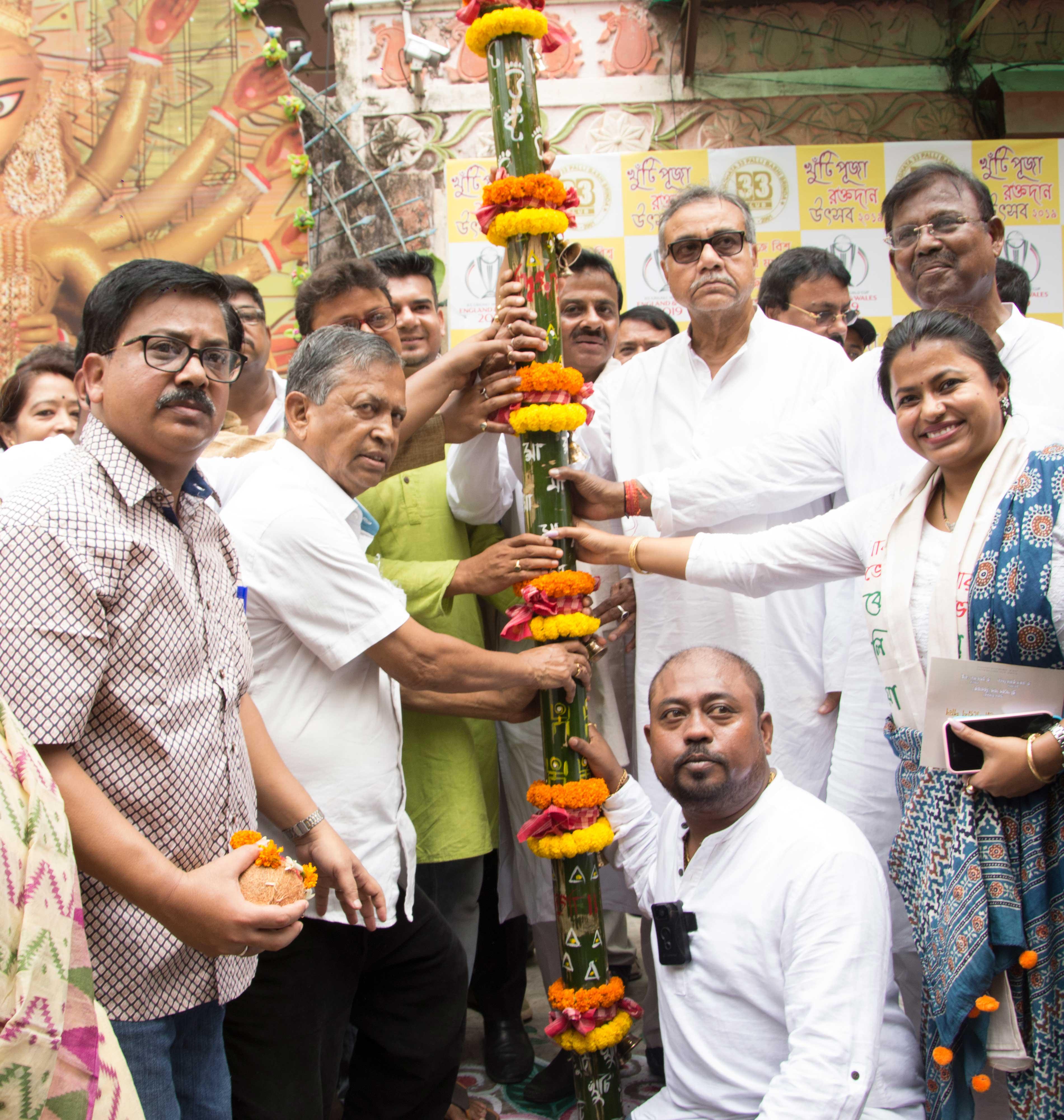 Khuti Puja 2019